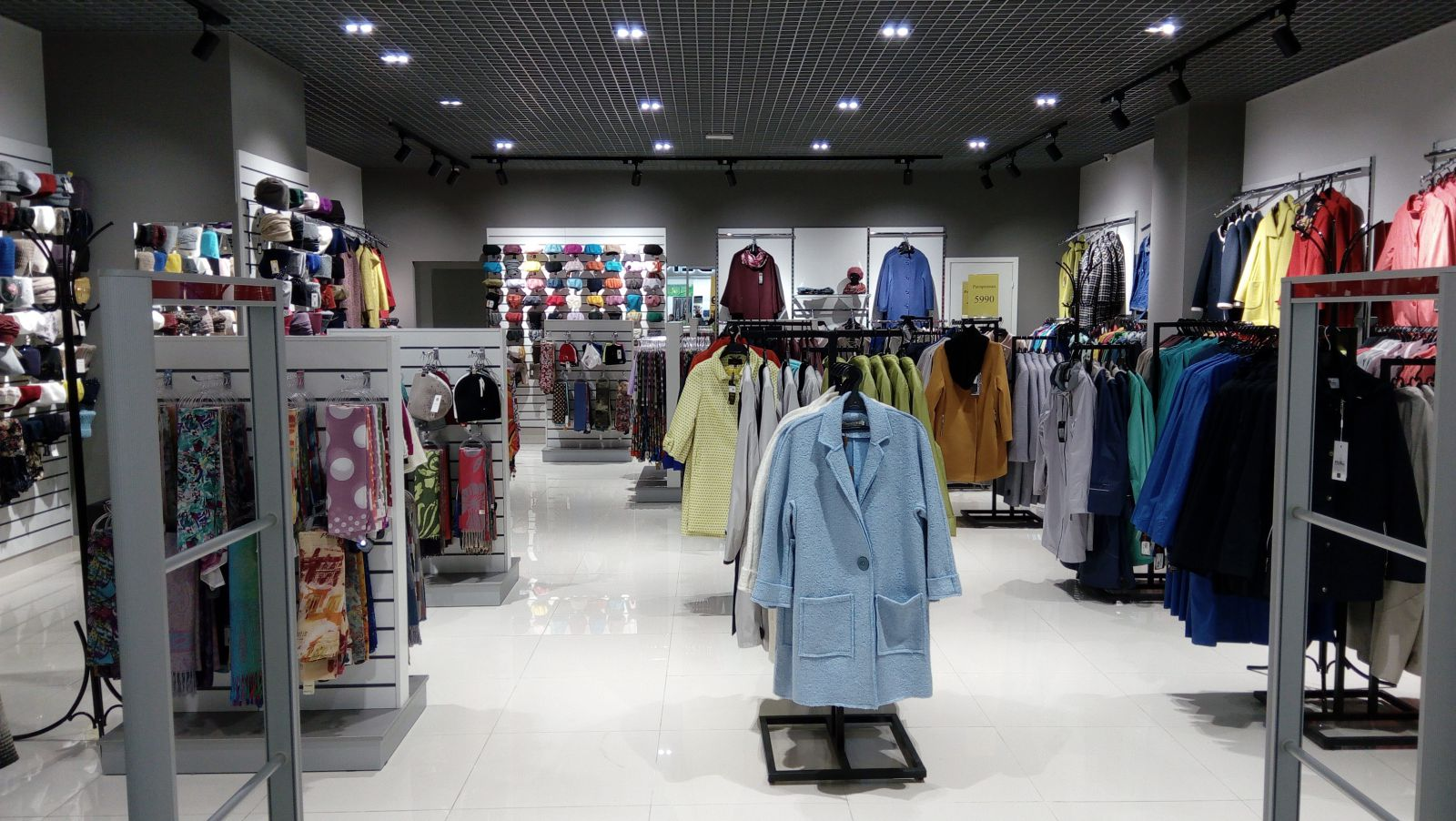 Магазин Одежды Екатеринбург Академический Район