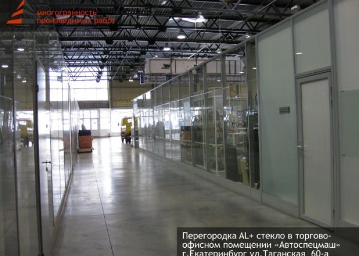 Строительная компания складских помещений финская строительная компания электросталь